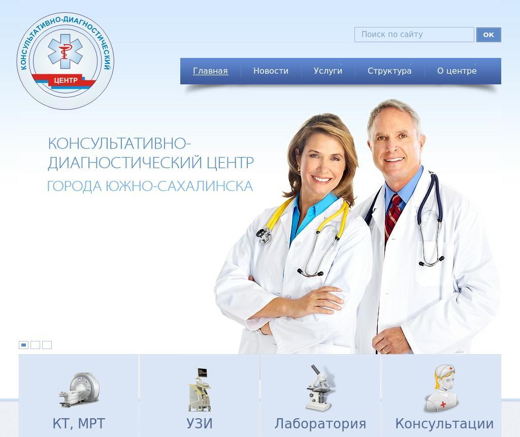 Медицинские информационные услуги в россии.